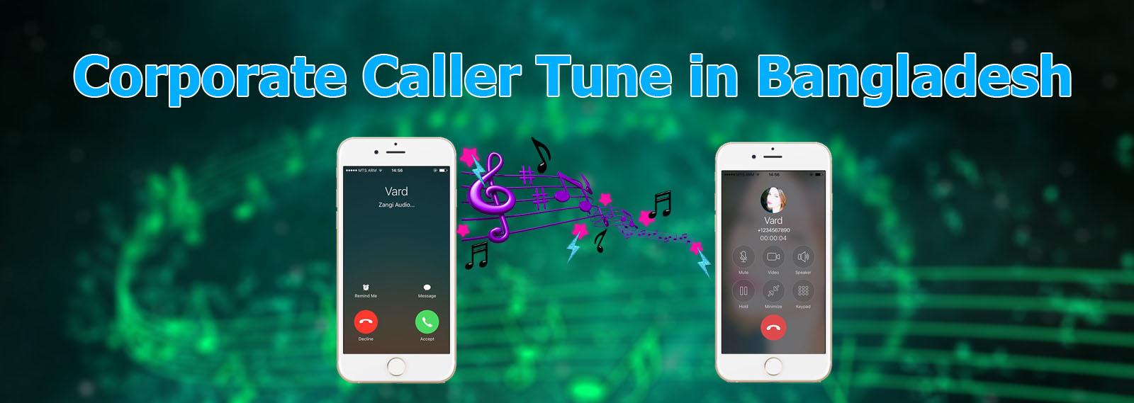 corporate caller tune service bangladesh resolution films